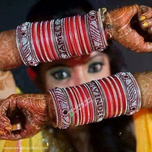 Stylish Chura With Name Bangles