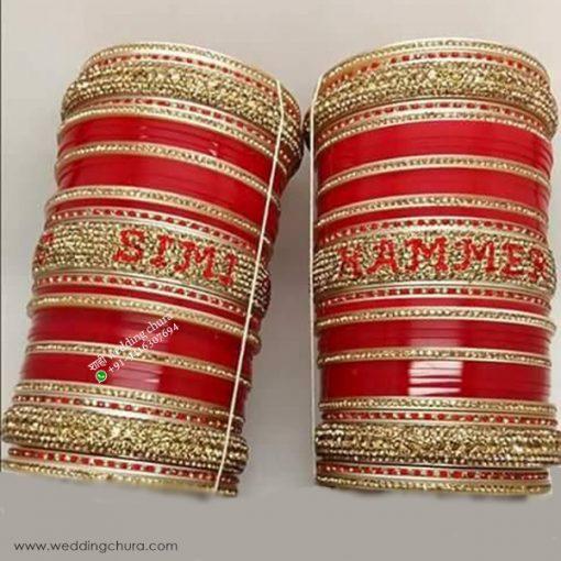Couple Name Wedding Bangles