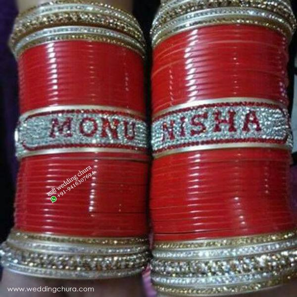 Couple Name Wedding Bangles and Chura